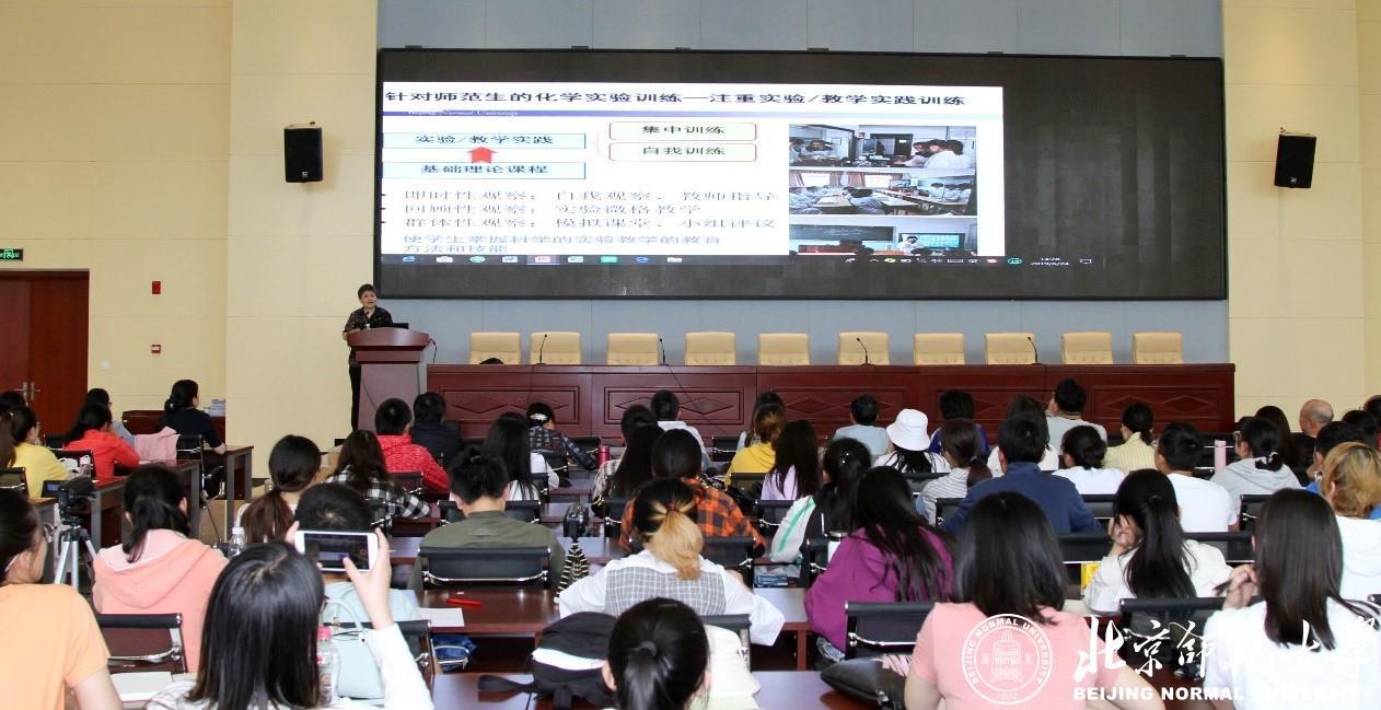 北师大部分明德名师获奖教师前往青海师范大学交流