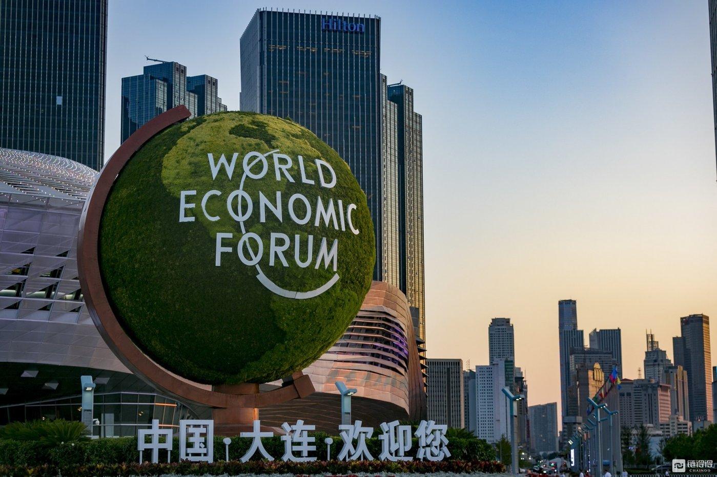 直击达沃斯   世界经济论坛与美洲开发银行联合报告:运用区块链技术提振全球贸易