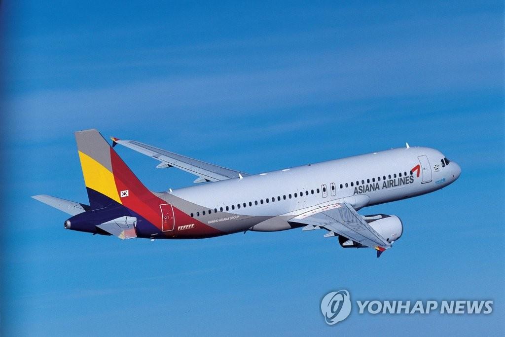 资料图:韩亚航空资料图(韩联社)