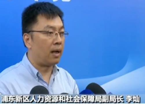 上海下放户籍审批可独立决定落户问题?上海人才新政有何新意?