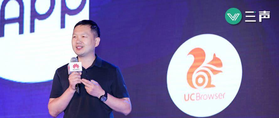 阿里朱顺炎:将创新业务划分不同方向,每个方向只孵化一个产品