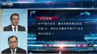 2019中超联赛第16轮全场录播:广州富力VS重庆斯威(邵煊 刘晶捷)