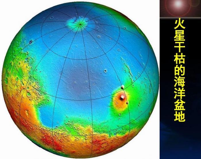 德孝中华yabovip文摘:中国将于2020首探火星,探测生命信息、探讨移民前景