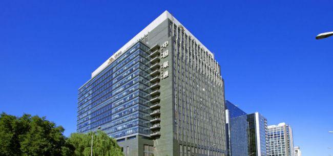 中国联通省级公司混改落地 民企或为单一最大股东