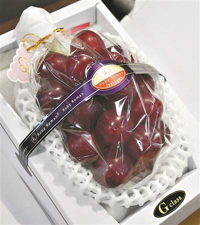 日本天价葡萄!一串葡萄拍出7.6万元高价