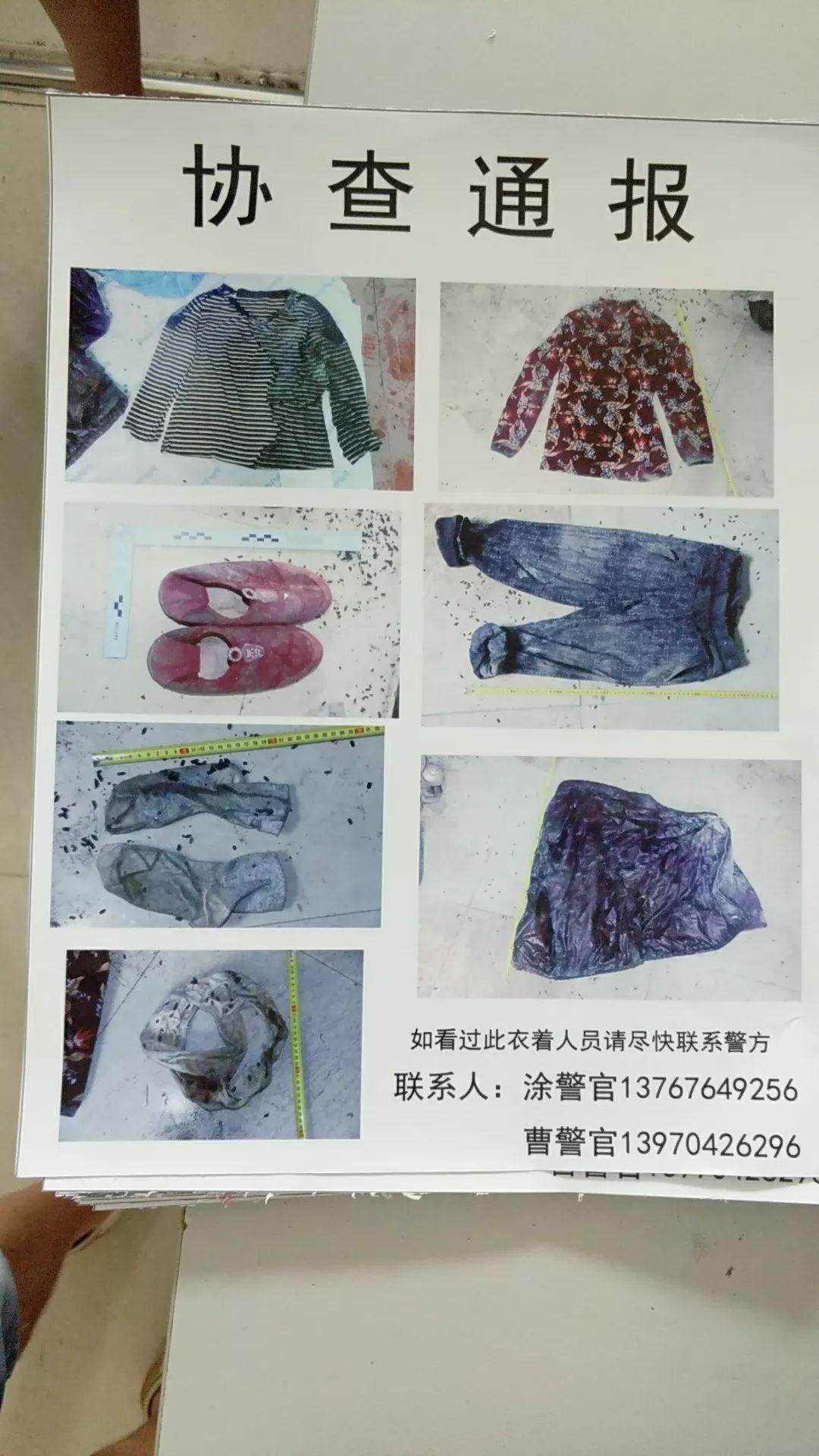 抚州一村庄发现无名女尸 警方有奖征集线索