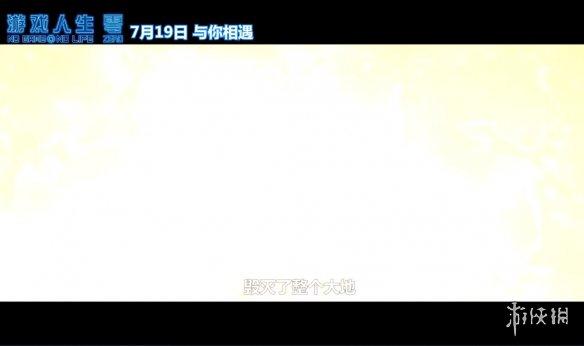 剧场版《游戏人生 零》终极版预告曝光!7.19上映