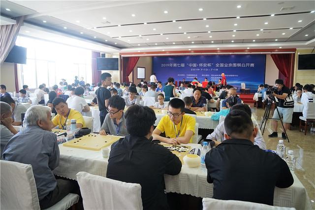 中国围棋协会助力怀安杯 各项活动同时展开