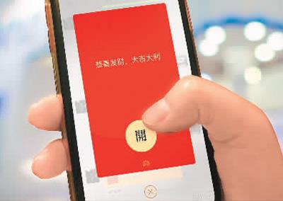 网上抢红包要缴税:企业要收 个人可免