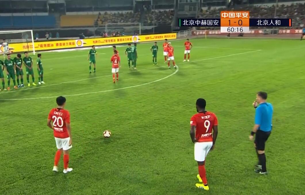 GIF:迪奥普折射破门!国安1-1人和