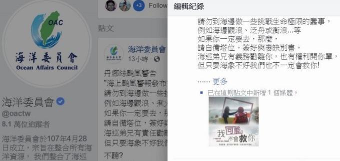 http://www.hljold.org.cn/shehuiwanxiang/147743.html