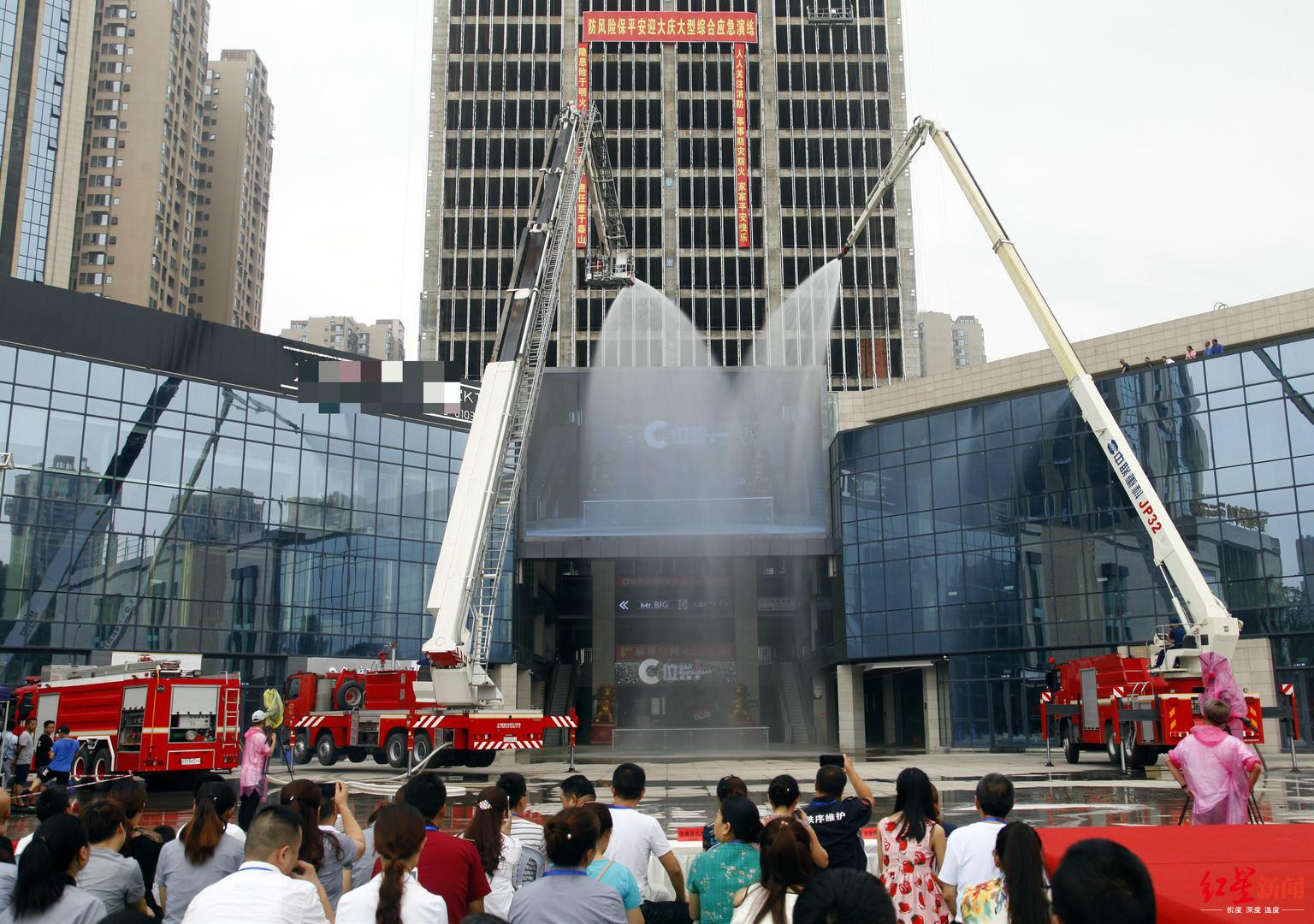 川南第一高楼起火了?别怕,是综合应急预案演练