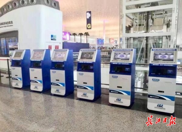 天河机场T3自助值机升级 可自动读取护照台胞证