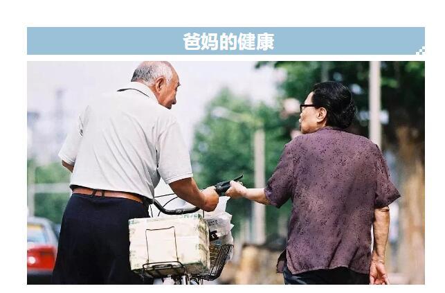 2030年,中国人的a电话是电话?职业高中荥经样子图片
