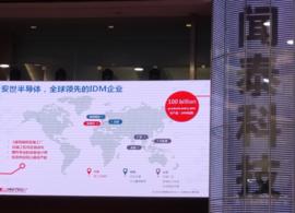 闻泰科技并购案顺利推进,增资香港闻泰将取得安世控制权