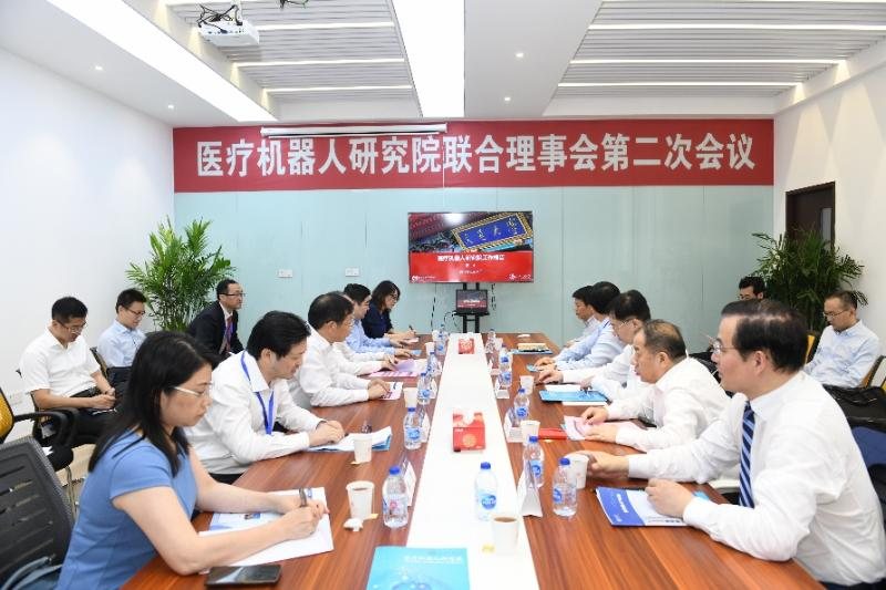 上海交通大学医疗机器人研究院召开第一届理事会第二次会议