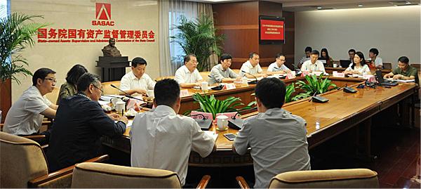 翁杰明出席国资国企在线监管系统建设推进视频会议
