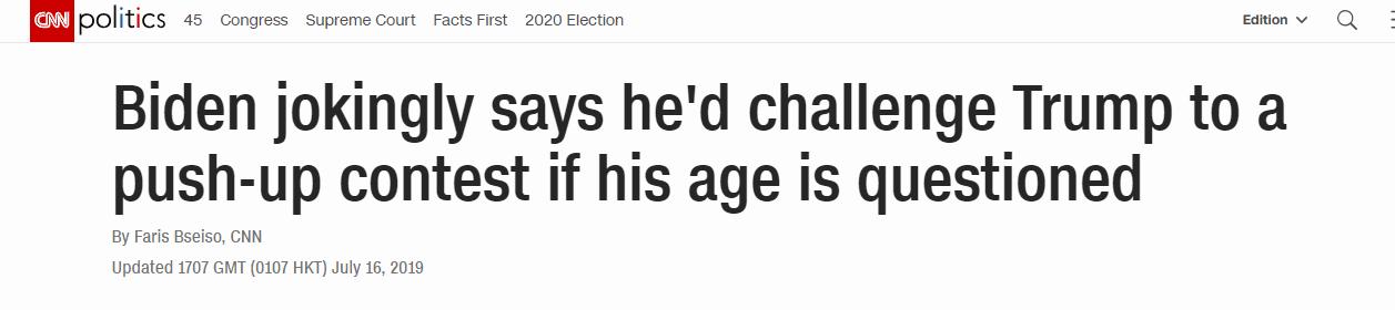 拜登开玩笑回应年龄质疑:来比比俯卧撑?