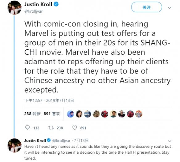 漫威华裔超级英雄电影《上气》中的反派≠傅满