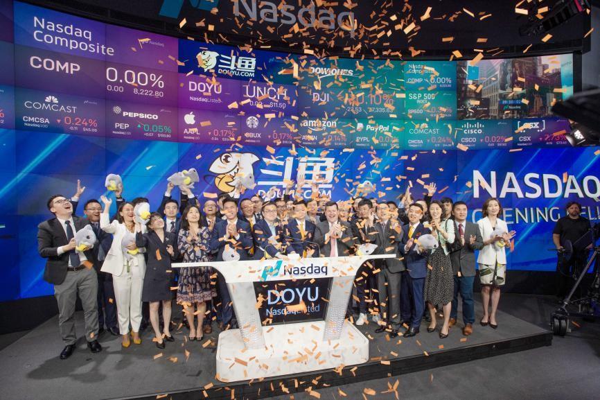 斗鱼今日登陆纳斯达克 成今年中概股最大规模赴美IPO