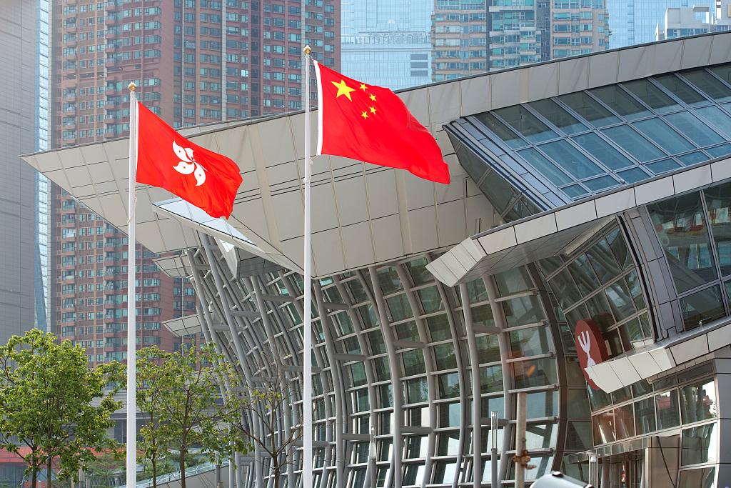 光明日报国际版望海楼:香港事务管理不容外人说三道四
