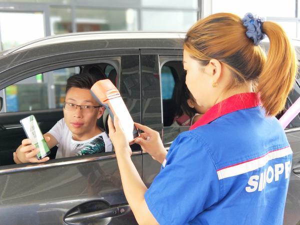 中国石化驻马店分公司:综合信息平台改善客户体验受好评