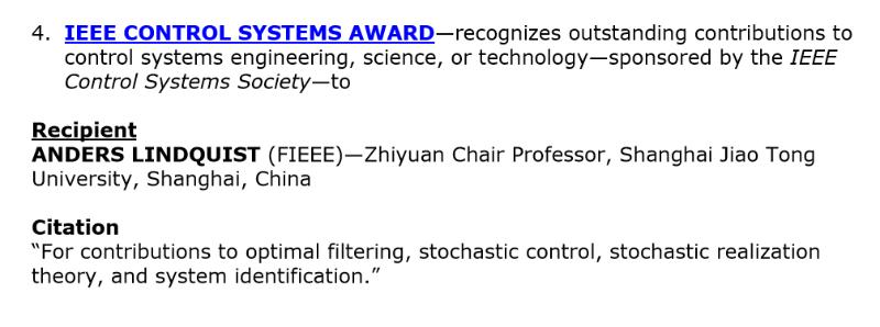 上海交大电院自动化系安德森·林奎斯特教授荣获2020年IEEE控制系统奖