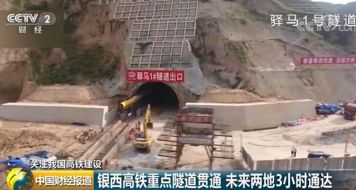 銀西高鐵打破寧夏地區無高鐵局面 未來銀川到西安將僅用3小時