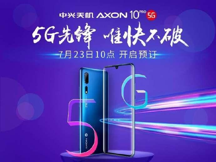 中兴天机Axon 10 Pro 5G版7月23日开启预约