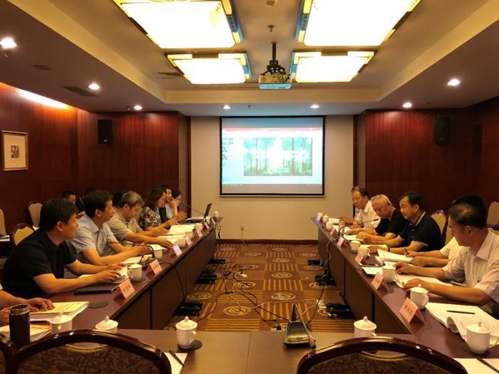 规划院编制的《雄安新区白洋淀上游规模化林场建设规划》通过专家评审