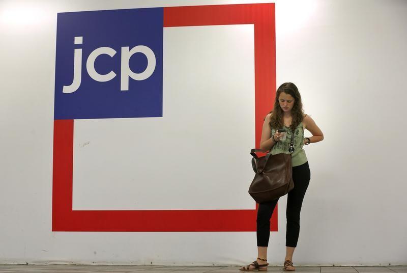 美国零售巨头彭尼百货正讨论债务重组方案