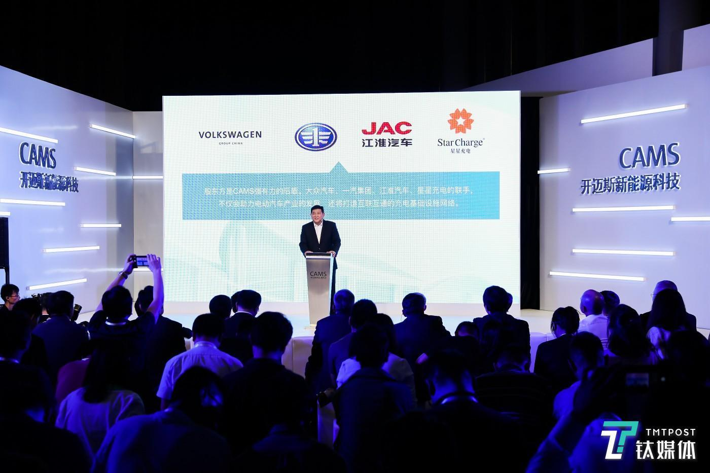 Volkswagen's Eco-Play in China: what will be its next step after completing the charging module?