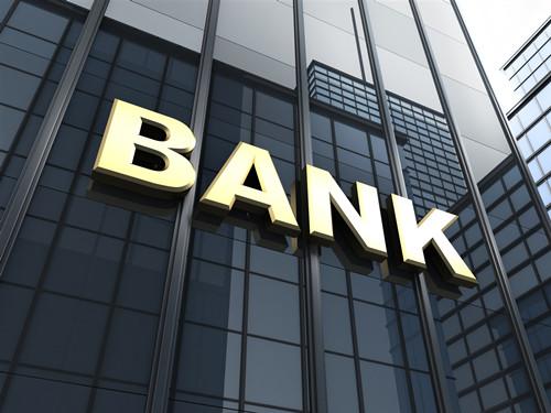 大湾区内5家中小银行谋求上市 谁的胜算更大?