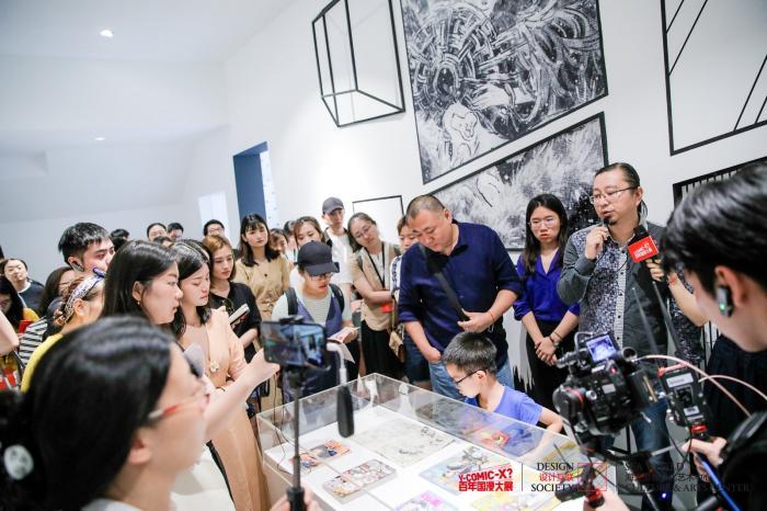 深圳百年国漫大展:中国漫画你想知道的都在这漫画白京香图片