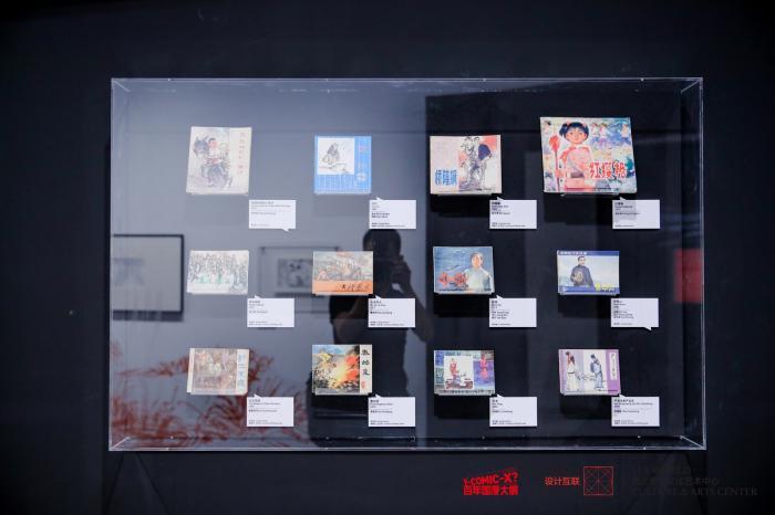 深圳百年国漫大展:中国漫画你想知道的都在这漫画im图片