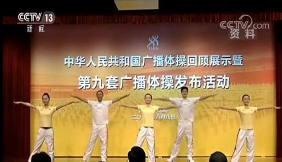 健康中国行动·七部门进一步推