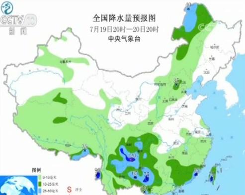 中央气象台:华南西南等地有中到大雨