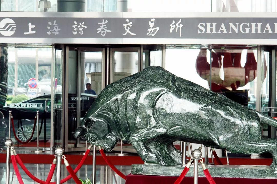 △上海证券交易商务大厦(资料图)