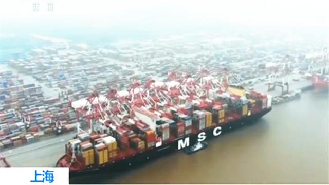 2019网上兼职_45艘2万标箱级超大型集装箱轮 已悉数造访洋山港