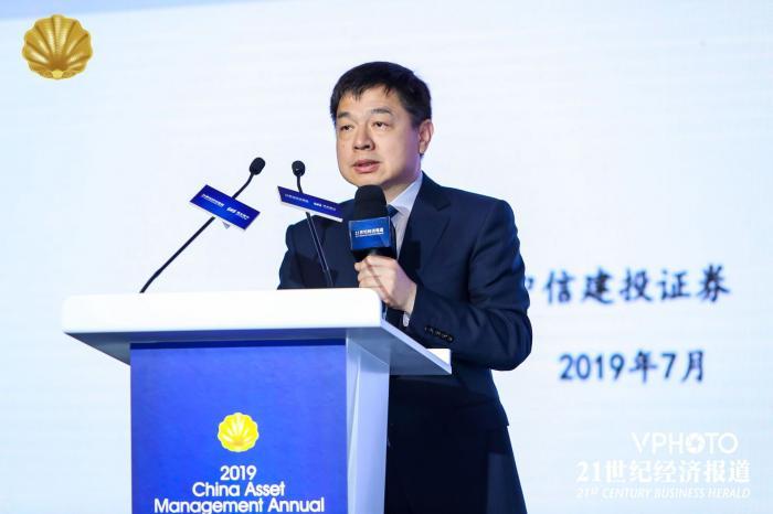 中信建投证券总裁李格平:券商资管业务没有一个固定模式