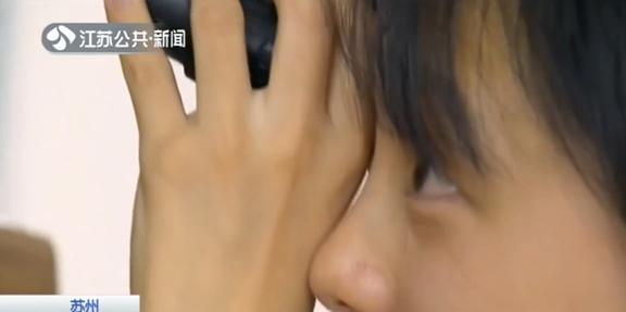 """左眼失明右眼0.1 """"微光""""女孩靠望远镜考进人大"""