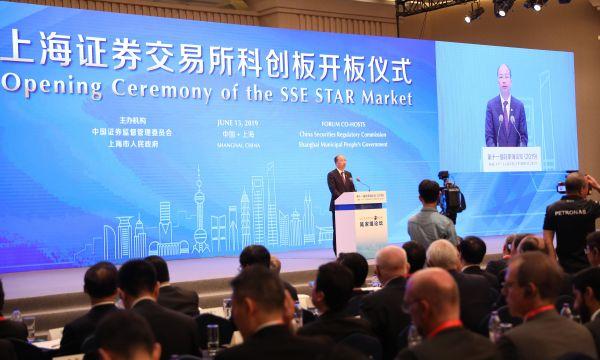 """外媒关注上证所新设科创板:""""中国的纳斯达克"""""""
