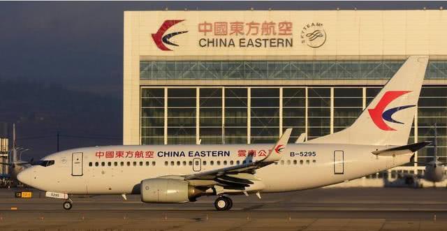 美国投资分析公司Zacks看好中国东方航空等5只中概股