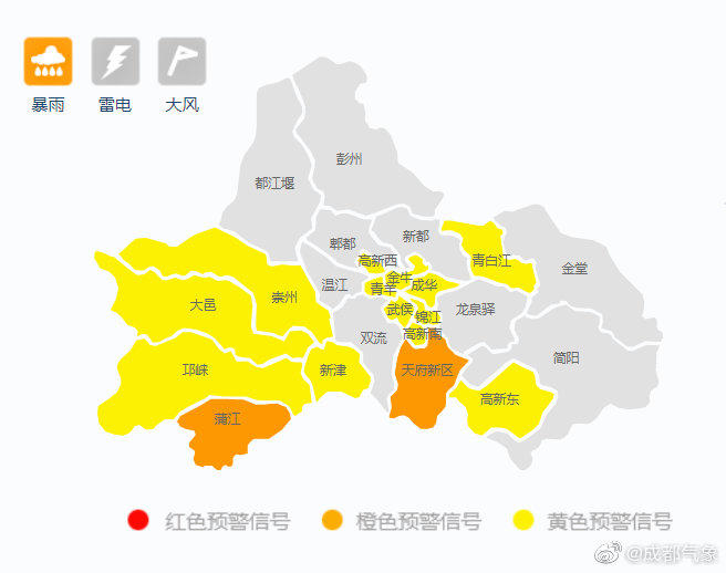 成都发布暴雨预警 暴雨临近四川省内12地