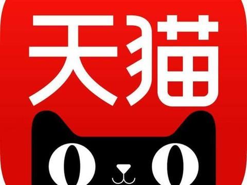 粉丝经济时代,阿里巴巴培养网红真能带动天猫上的品牌增长吗?