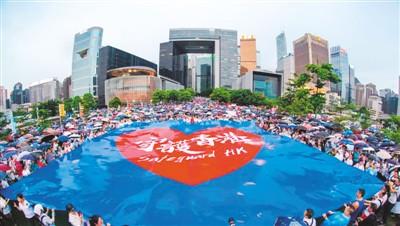 """七月二十日中午,香港社会各界举办""""守护香港""""大中型集会,号召维护保养法治、抵制暴力。集会主办单位说,当日现有逾三十万人报名参加主题活动。  中国新闻社新闻记者 张 炜摄"""