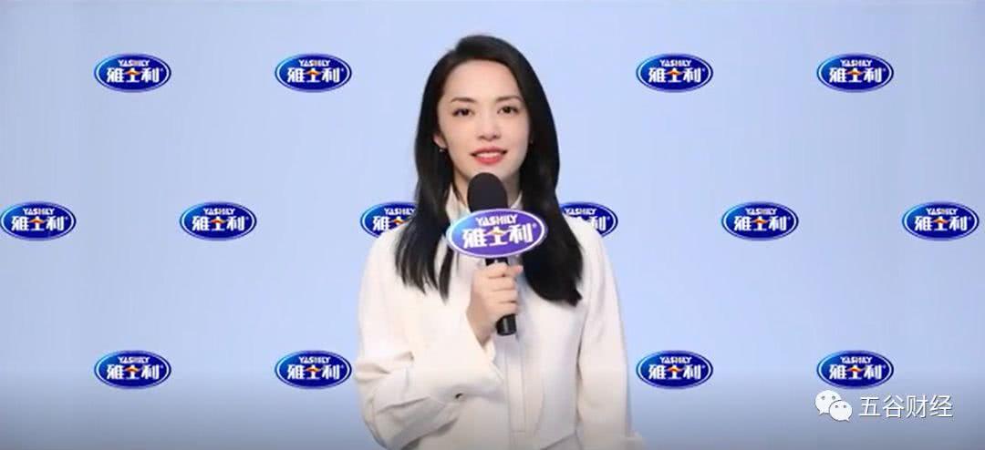 奶粉行业竞争白热化,雅士利国际加大营销,聘请姚晨担任品牌大使!