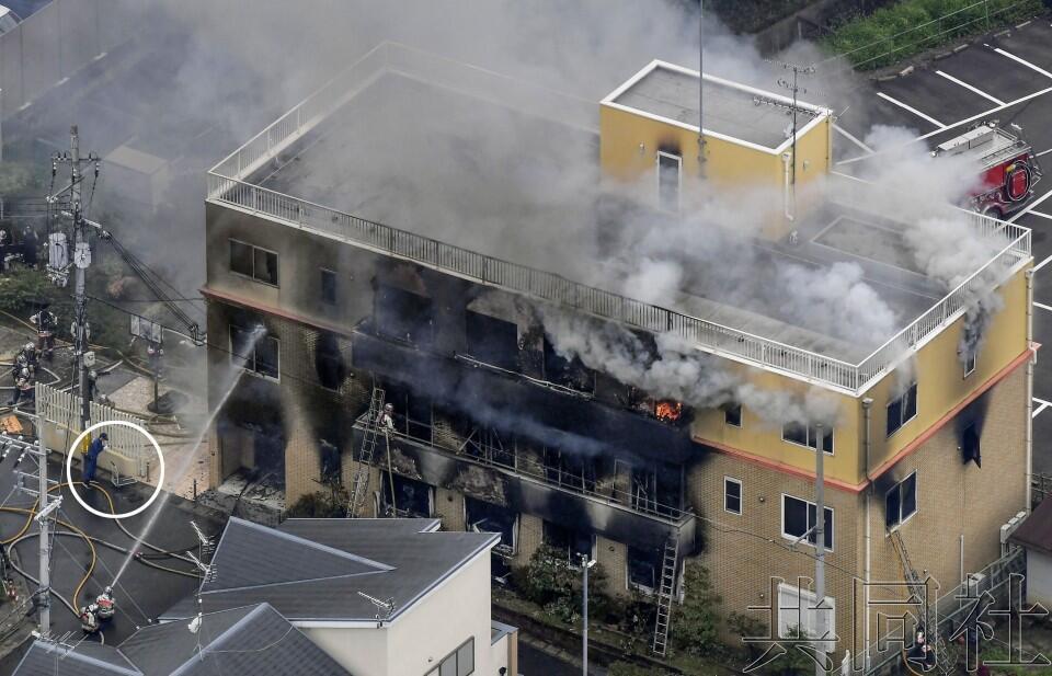 日媒:京都动画纵火案嫌犯疑案发前购40升汽油,曾坐过牢,还患精神疾病