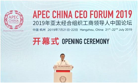 马云APEC再谈普惠全球化:不应维护昨天,而是赢得明天、创造明天