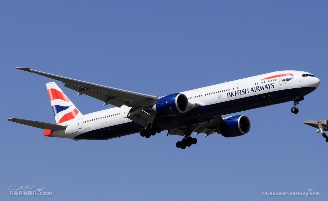 英国航空公司40年来首次面临飞行员罢工